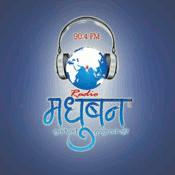 Listening Madhuban FM 90.4 FM