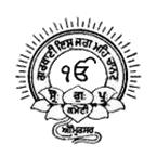 Listening Sri Harmandir Sahib